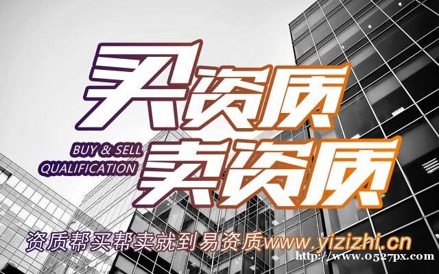 江苏省36项建筑施工专业承包