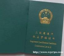 招聘江苏二级市政建造师挂项目待遇优厚