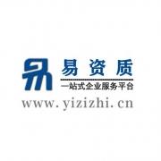 江苏资质:市政三级房建三级劳务古建筑钢结构