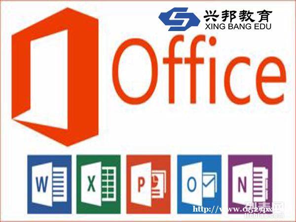 宿迁电脑办公、平面设计、室内设计专业实战培训机构