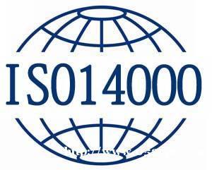 ISO14001环境管理体系